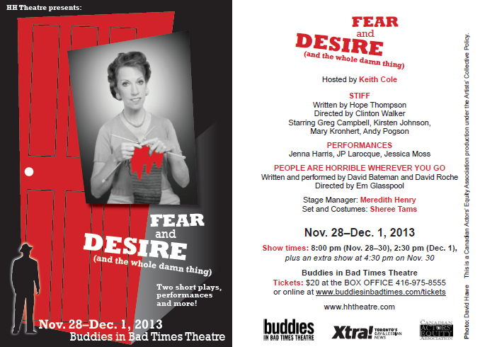Fear and desire poster.png